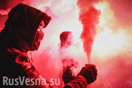 Украина разрешила нацистам бить своих высокопоставленных чиновников (ФОТО)