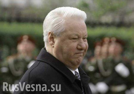Личный фотограф рассказал о секрете снимка «страдающего» Ельцина (ФОТО)