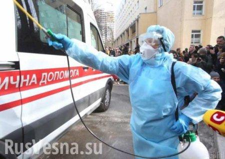 Глава минздрава Украины выступает заввод чрезвычайного положения