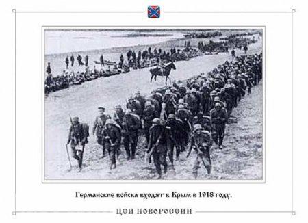 «Армии нет, бегство, хаос и позор»: 102года соднякапитуляции (ФОТО)