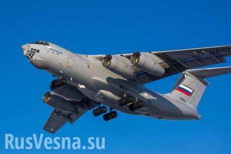 Шестой борт ВКС РФ приземлился в Италии
