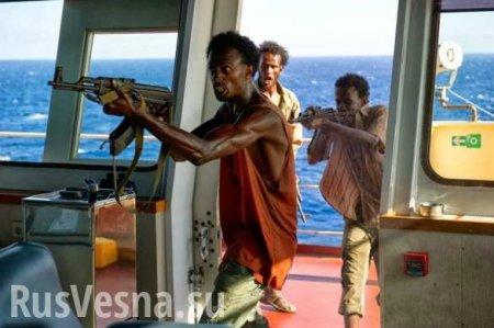 Пираты захватили в плен украинских моряков у берегов Африки (ФОТО)