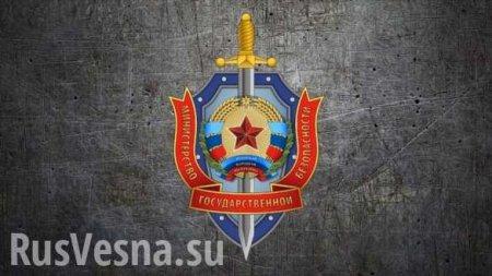 В МГБ ЛНР рассказали об изменениях правил пересечения границы с Россией