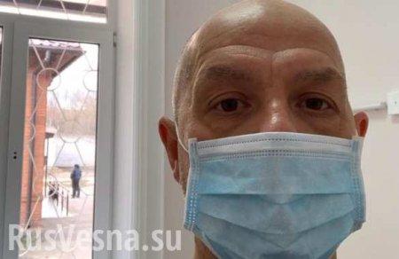 «Ставьте завтрак напол»: заболевший коронавирусом украинец показал условия ...