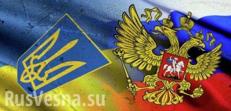 Украине пора всё переосмыслить и обратиться за помощью к России, ну или покажите, как вы можете сами