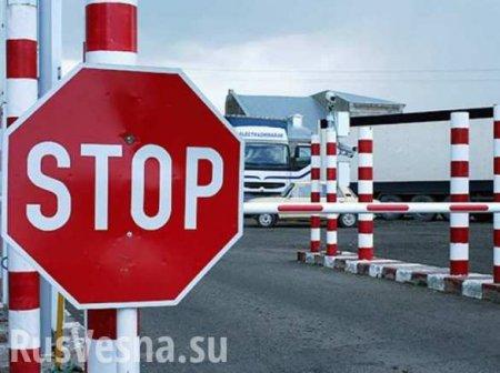 Работа местных пунктов пропуска на границе ЛНР с РФ временно приостановлена