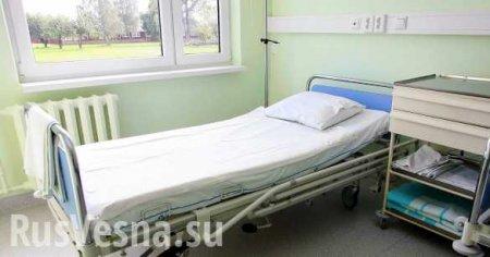 Киевским больницам приказали подготовить палаты для «особых пациентов» (ДОК ...