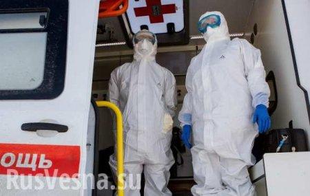 Профессор предсказалвзрывное распространение коронавируса в России (ВИДЕО)