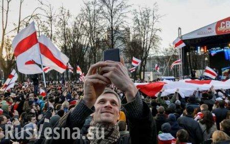 Начало новой эпохи и Белорусская Народная Республика (ВИДЕО)