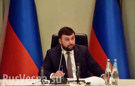 «Буду свами абсолютно откровенен»,— Глава ДНР выступил собращением (ВИДЕО)