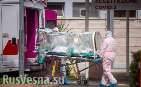Печальный рекорд: вИталии резко выросло число умерших откоронавируса