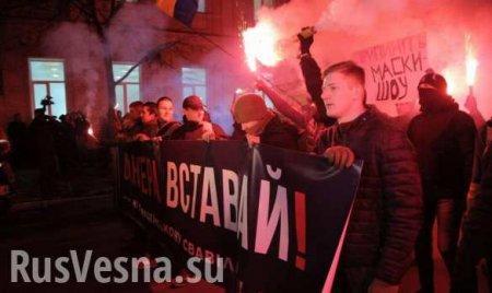«Бандерштат»: Украина готовит фашистский шабаш для зомбирования молодёжи (ВИДЕО)