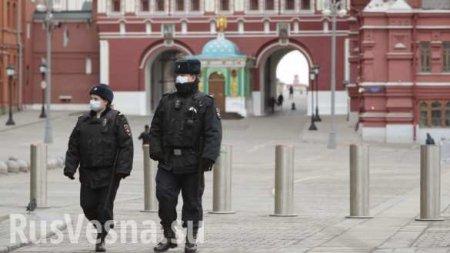 Карантин в Москве и области: ответы на основные вопросы