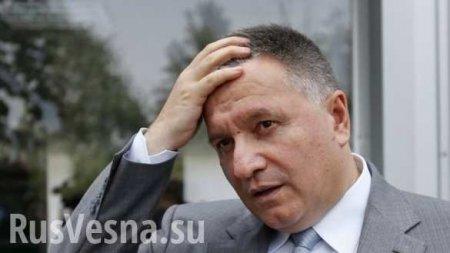 Аваков рассказал, сколько продлится карантин на Украине