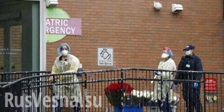 Эпидемия коронавируса в США: взрывной рост заболевших и бессилие властей (ФОТО, ВИДЕО)