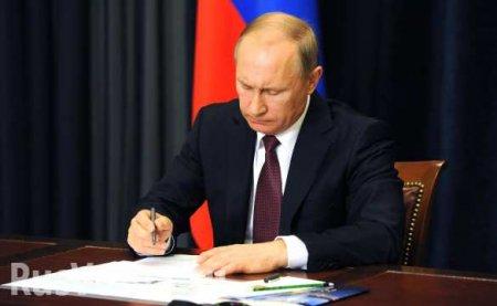 Путин подписал закон о штрафах за нарушение карантина и распространение фейков