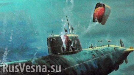 Вспышка коронавируса зафиксирована наподлодке НАТО