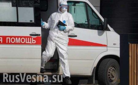 Инфекционист предсказал пик и спад коронавируса в России