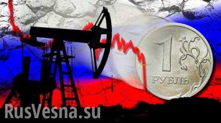 Экспортная цена российской нефти упала доотрицательной