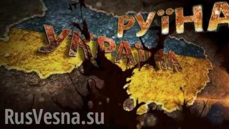 Украина попала вкабалу иутратила своей суверенитет