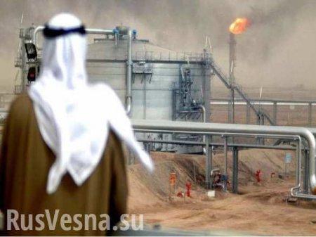 Саудовская Аравия озвучила условия сокращения добычи нефти