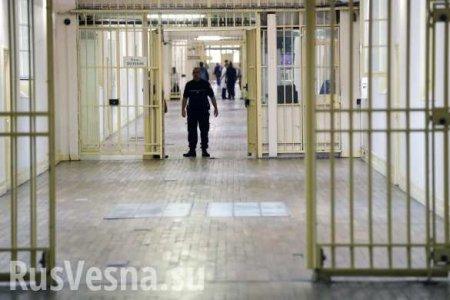 ВоФранции из-за коронавируса освобождают заключённых