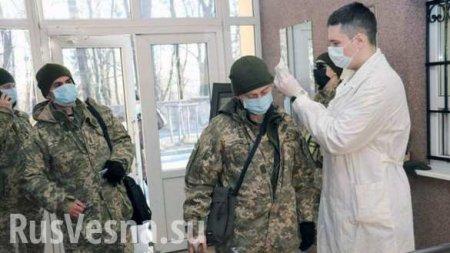 ВВСУвыросло число заболевших коронавирусом