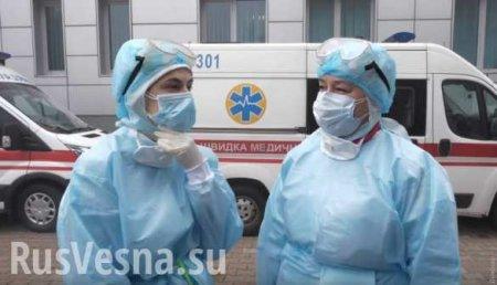 НаУкраине резко выросло количество инфицированных коронавирусом