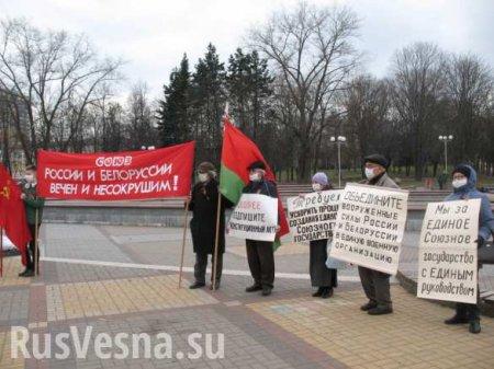 В Минске патриоты вышли с требованием ускорения строительства Союзного госу ...
