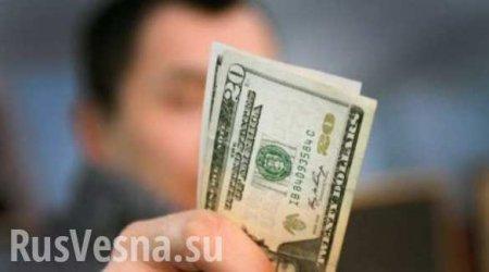 В США земляки собирают деньги для застрявших в стране россиян