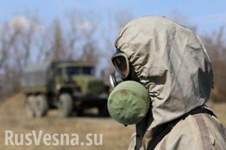 Как российские военные спасают Сербию (ВИДЕО)