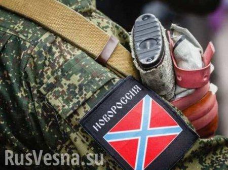 Жизнь ополченца Донбасса под угрозой! (ВИДЕО)