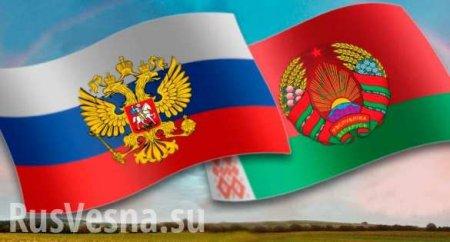 Белоруссия и Россия должны объединиться! (ВИДЕО)