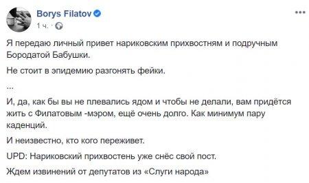 «Лично буду отстреливать»: мэра Днепропетровска обвинили вугрозах владельцам собак