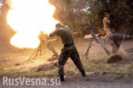 Каратели открыли огонь поавтоколонне — экстренное заявление Армии ДНР