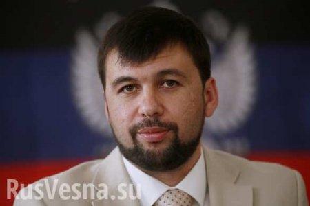 «Мы сделали правильный выбор» — глава ДНРпоздравил Республику
