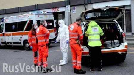 Коронавирус: В Италии снизилось число новых пациентов