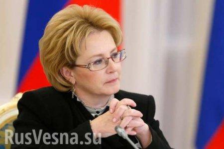 Скворцова предсказала даты пика испада эпидемии коронавируса вРоссии (ВИД ...