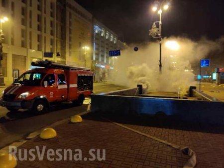 Кзиме выгорит всястрана: на Украине бьют тревогу из-за новой угрозы (ФОТО, ВИДЕО)
