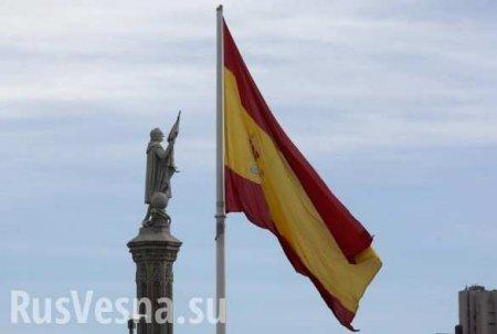 В Испании назвали дату возвращения к «нормальной жизни»
