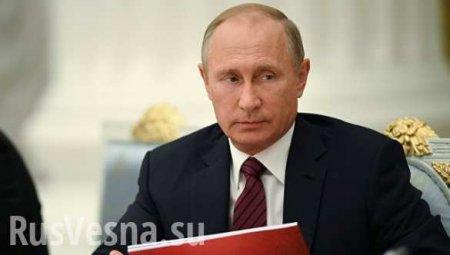 Путин уволил замглавы МВД