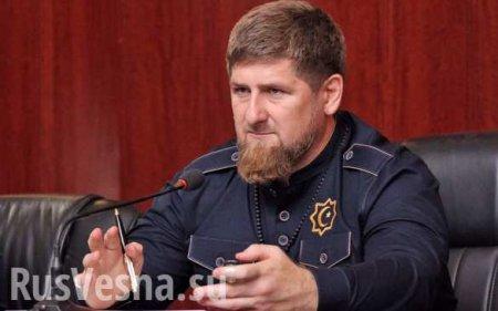 Кадыров жёстко ответил «кнопочным героям» на критику ограничительных мер по ...