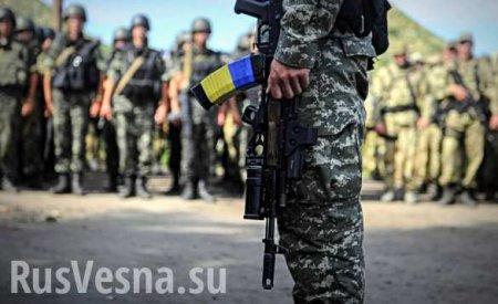 Каратели не вернутся с Донбасса домой: ВСУ готовят запас мешков для трупов