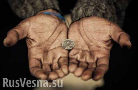 Чумная Украина — грабёж под видом карантина (ФОТО)