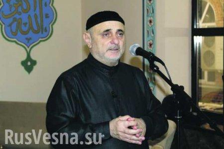 Муфтий Ингушетии умер от коронавируса (ФОТО)