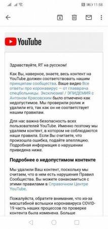 YouTube удалил «недопустимое» интервью сглавврачом «Коммунарки»