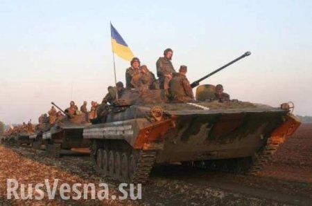 Донбасс: Позиции карателей пылают, оккупанты хватают мирных граждан и вывоз ...