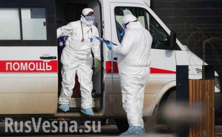 Готово: как выглядит новейшая «коронавирусная» больница в Новой Москве (ФОТО, ВИДЕО)