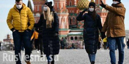 ВВОЗобъяснили всплеск заражений коронавирусом вМоскве