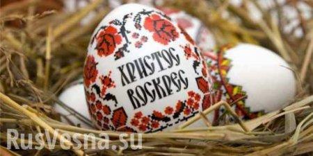 Премьер Украины перепутал Пасху с Рождеством